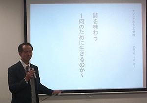 20161221omoshirohoukoku01