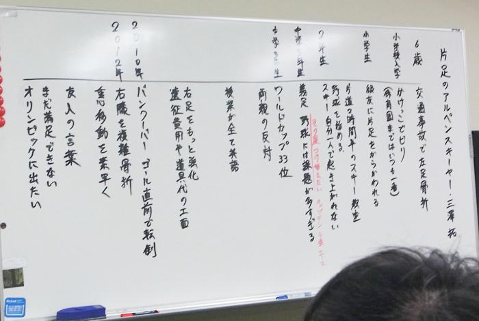 201907omoshiro_06