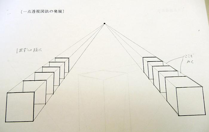 20201118omoshiro_05