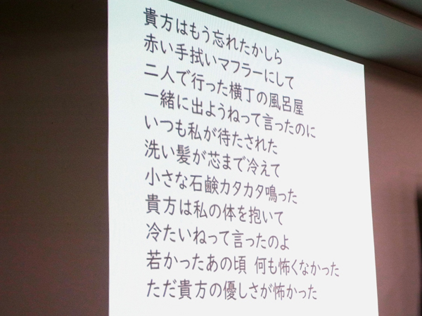omoshiro2018-12_2.jpg