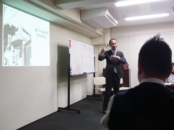 omoshiro2018-12_3.jpg