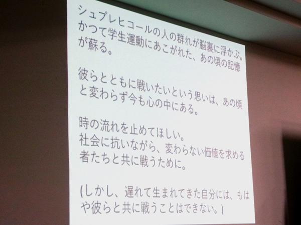 omoshiro2018-12_6.jpg