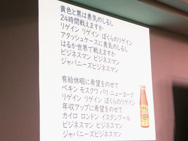 omoshiro2018-12_7.jpg