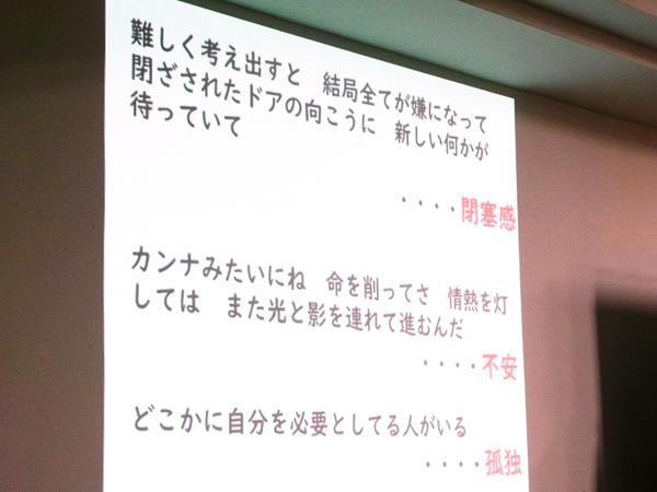 omoshiro2018-12_8.jpg