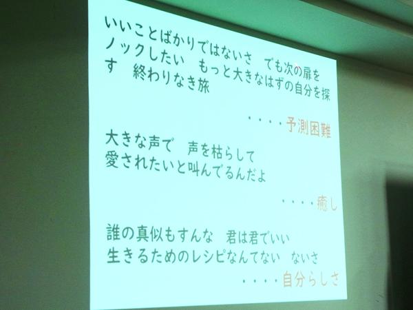 omoshiro2018-12_9.jpg