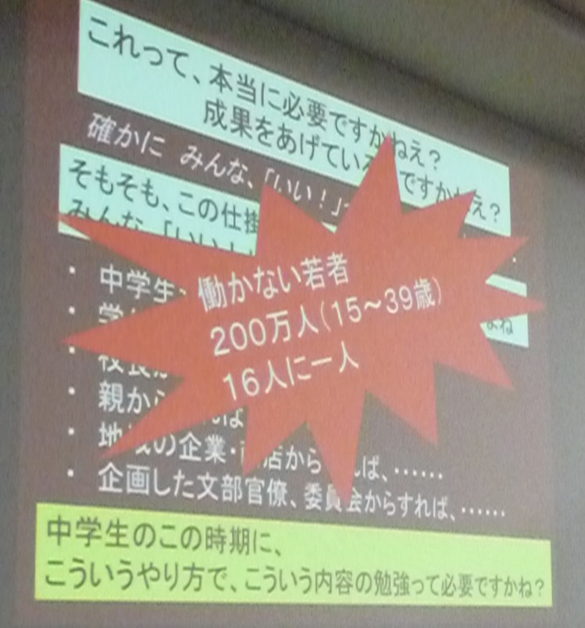 omoshiro2018-4-4
