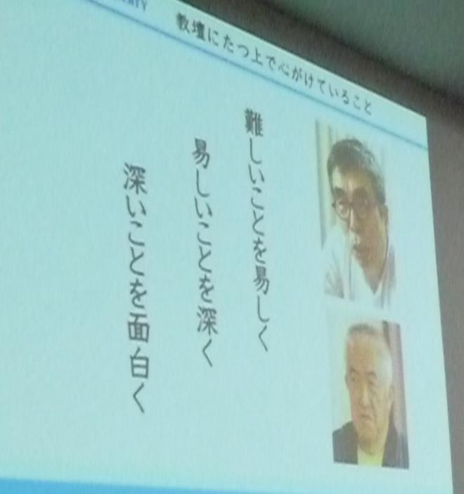 omoshiro2018-4-6