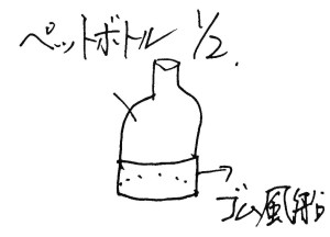omoshiro_03_03