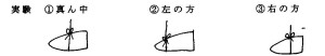omoshiro_03_08
