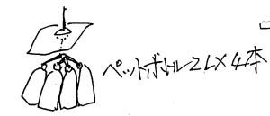 omoshiro_03_11