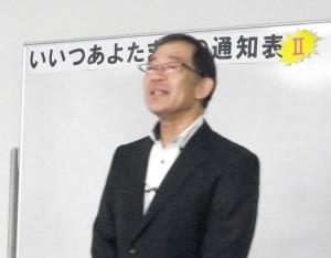 omoshiro_04_01