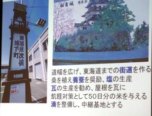 omoshiro_04_04