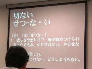 omoshiro_05_02