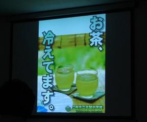 omoshiro_05_03