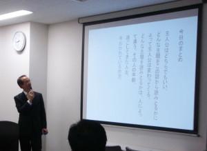 omoshiro_06_8